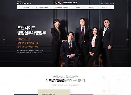 한국가맹사업개발원(반응…